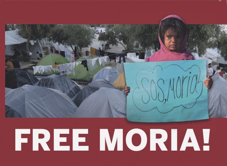 """Bildband """"Free Moria!"""" erscheint im September 2020"""